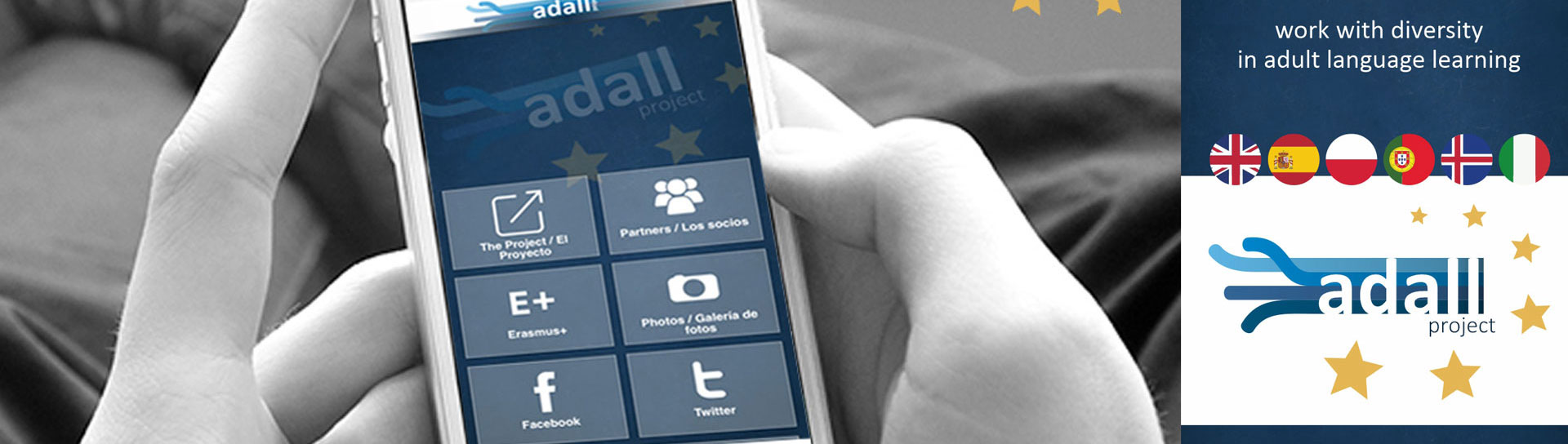 Download Mobile APP ADALL